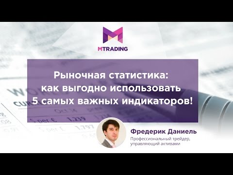 Rietumu Banka - латвийский банк для корпоративных и