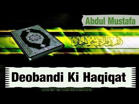 Deobandi Ki Haqiqat || Abdul Mustafa || Taqreer || Bayan || Master Cassettes