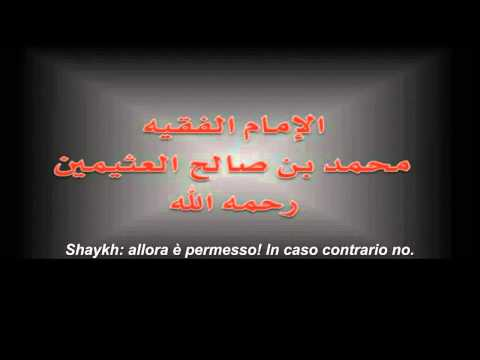 umorismo dello Sheikh Ibnu Uthaymin Rahimahu Allah