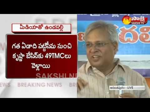 Undavalli Arun Kumar Speaks to Media || Slams Chandrababu - Watch Exclusive