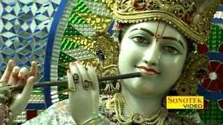 Krishna Bhajan- Saj Mat Shyam Najar Lagjayegi || सज मत श्याम नजर लग जाये गई