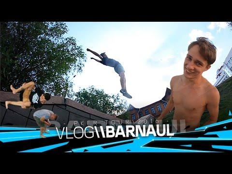 PKFRvlog #10 Barnaul