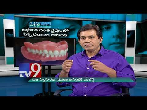 Dental problems    Implant technology    Lifeline - TV9