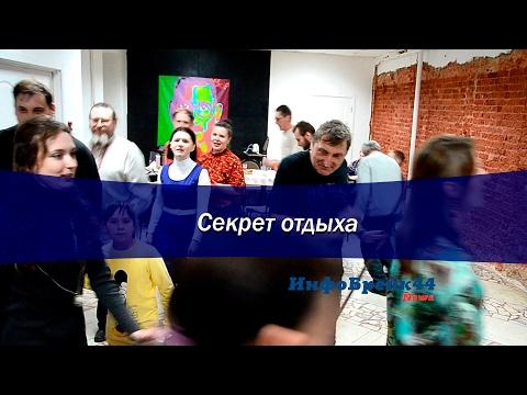 Костромской Экономический Форум 2017 в рамках Дня