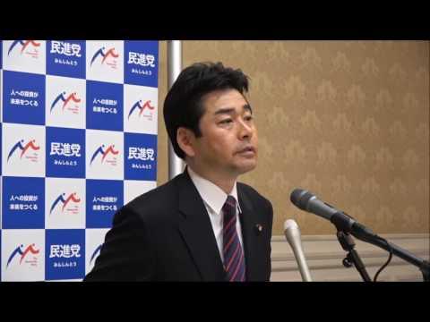 【文科省局長逮捕】山井和則「総理がお友達優遇していいんだったら、許されるのかなと思ってしまった部分があるんじゃないかと」