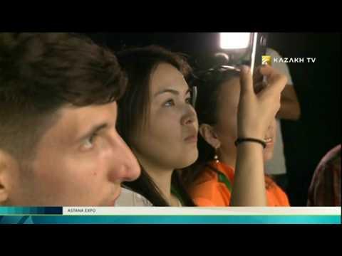 Astana Expo №10 (15.06.2017) - Kazakh TV