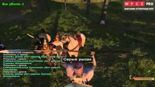 "Mount&Blade ""Prophesy of Pendor"" (4) Запись"