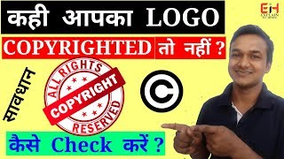 How to register a trademark in India