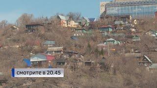 Жители домов, расположенных на склоне Белой, отказываются покидать свои дома