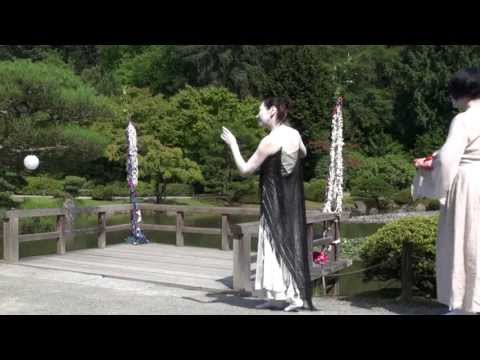 """All Those Born With Wings"", at Seattle Japanese Garden"