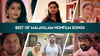 Best Of Malayalam Non Film Songs | Malayalam Music s | Malayalam Songs Jukebox | Official