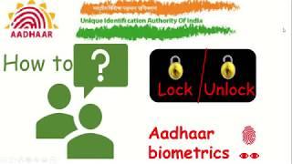 Lock/ Unlock Biometrics in Aadhaar Tutorial by Archanaa S