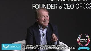 Startup World Cup 2018 John Chambers Fireside Chat (Japanese Subtitles)