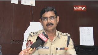 Satyajit Mohanty Posted As Additional Dgp Prisons Andamp Director Correctional Services  Kalinga Tv