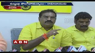 TDP Leader Nimmala Rama Naidu angry on CM YS Jagan | ABN Telugu