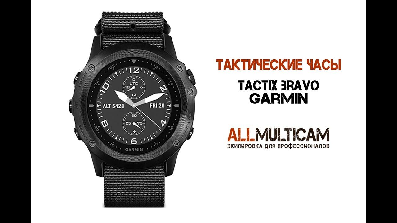 Наручные часы casio f-105w-1a casio collection изображение 1 купить в интернет. Цена: 1 440 р. – шт. + купить. Есть в наличии: > 10 шт.
