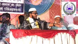 New Bangla Waz Mahfil 2018 Chhakkannagar Madrasa Sirajul Uloom(Mulana Sofikul Islam)