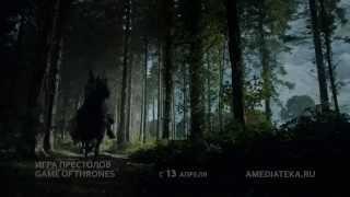 Игра престолов 5 сезон  Трейлер от EVGIK Класная нарезка моментов