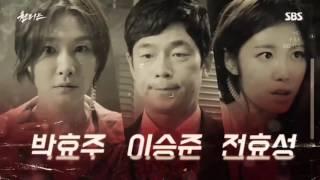 My Top Korean Dramas of 2016