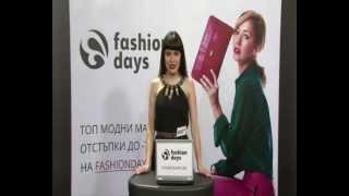 Стилистът на Fashion Days за блясъка в модата Thumbnail