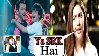 Mahira Khan Reaction On Shahrukh Khan Film Zero Teaser ||SRK New Film Zero 2nd Teaser 2018