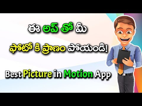 Best Motion Picture App For Android In Telugu   How To Create Photo In Motion With Zoetropic App