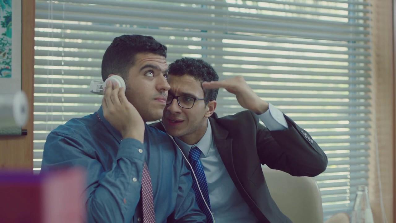 عرض إزازة الهضبة الجديدة من بيبسي و ڤودافون - المكتب