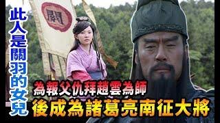 熟讀漢末三國史,我們不禁會為關羽唏噓。公元219年,他主動發動襄樊之戰...