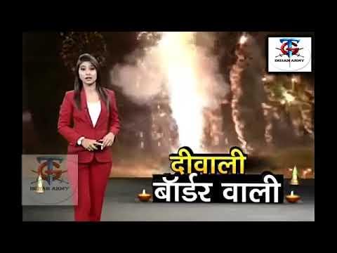 ☑️ Indian defence news update 🔥🔥🔥 Diwali celebration on border ☑️   YouTube