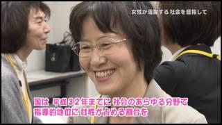 女性管理職ネット勉強会が開催されている山口県総合保健会館の外観映像...