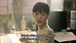Trailer: Real (NYFF51)