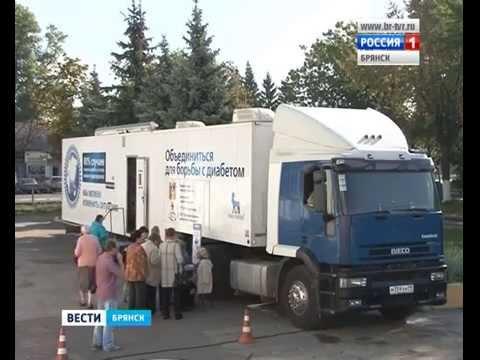 В Брянской области начал работать мобильный диабет-центр