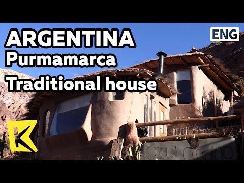 【K】Argentina Travel-Purmamarca[아르헨티나 여행-푸르마마르카]인디오 전통가옥/Traditional house/Indio/Mud hut