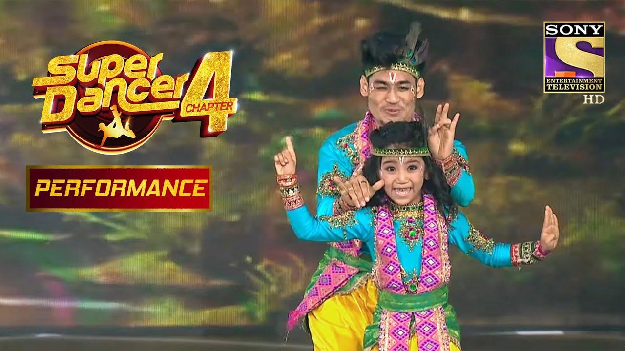 "Download इस बड़े और छोटे Krishna की ""Woh Kisna Hai"" Performance को मिला Standing Ovation | Super Dancer 4"