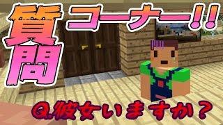 【たこらいす】質問コーナー!!(´▽`)/【パート400記念!!】