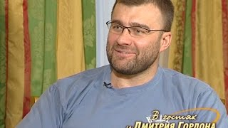 Пореченков: Смею надеяться, что многие мои роли Шварценеггер не потянет