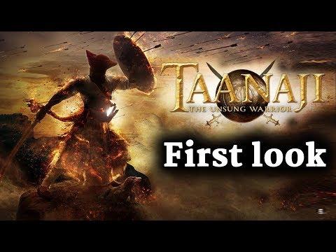 Taanaji: The Unsung Warrior first look| Ajay Devgan