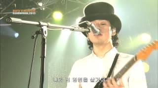 sekai no owari banda japonesa.