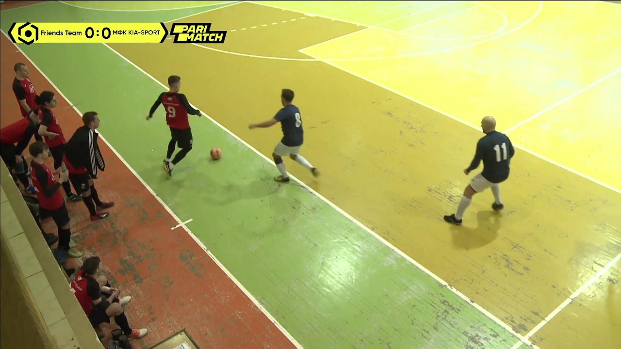 Матч повністю   Friends Team 1 : 5 МФК KIA-SPORT