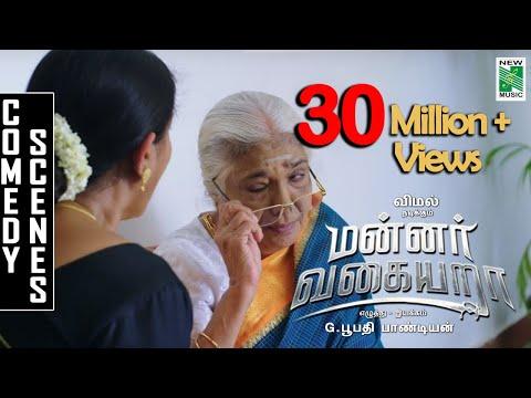 Mannar Vagiyara Comedy Scene   Vemal   Anandhi   Robo Shankar