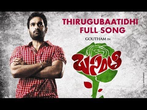 Basanti Movie Full Songs - Thirugubaatidhi Song - Goutham Brahmanandam, Alisha Baig
