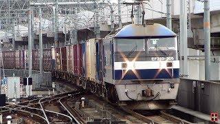 JR貨物 高速貨物列車5本 山陽本線 姫路駅にて