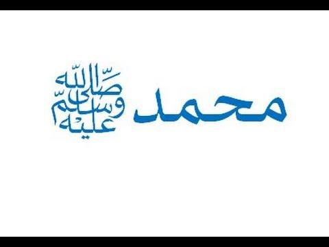 اختصار رمز صلى الله عليه وسلم لكتابتها ﷺ