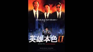 英雄本色 2 (A Better Tomorrow II,1987)(영웅본색2) OST 奔向未來日子(분향미래일자) - 張國榮(Zhang Guorong)(장국영)