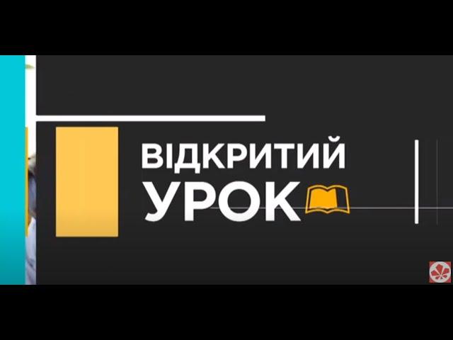 8 клас. Українська мова. Просте та двоскладне речення.