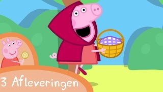 Peppa Pig Nederlands Compilatie Nieuwe Afleveringen   Chloe's Poppenkast   Tekenfilm   Peppa de Big