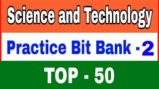 Download Science and Technology Model Test Paper in telugu || Top - 50 bits from Biotechnolo Mp3 and Videos