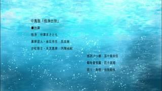 中島敦「悟浄出世」(ラジオドラマ)