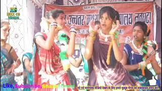 डारि रे डारि रीमिक्स डान्स //Daari Re Daari remix song dance// higher secondary school nawghata,