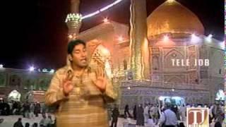 Guru Diyan Nai Risaan By Chand Afzal